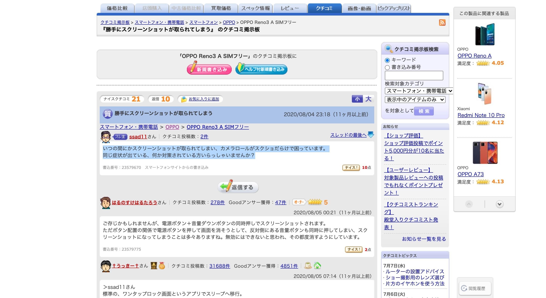f:id:Azusa_Hirano:20210707203020j:plain