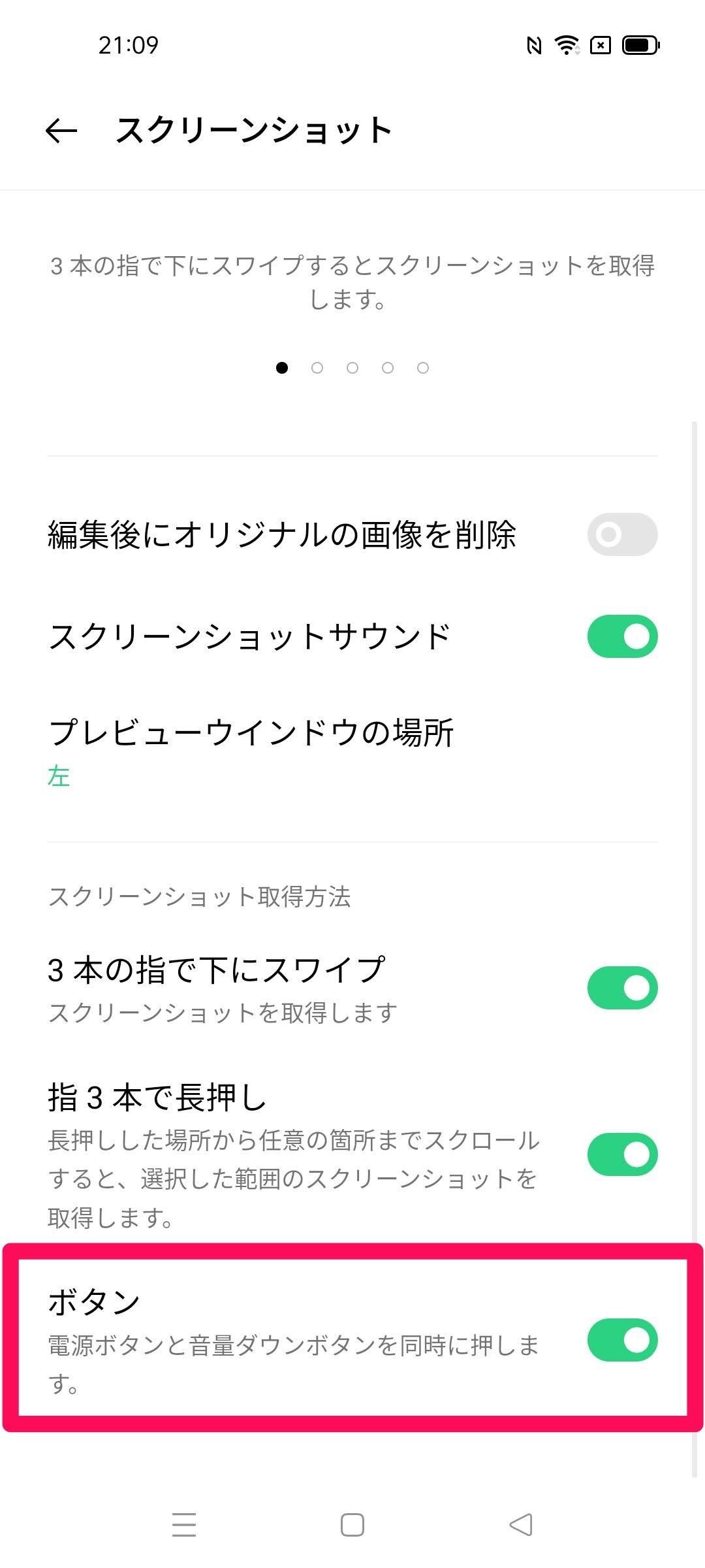 f:id:Azusa_Hirano:20210707211617j:plain