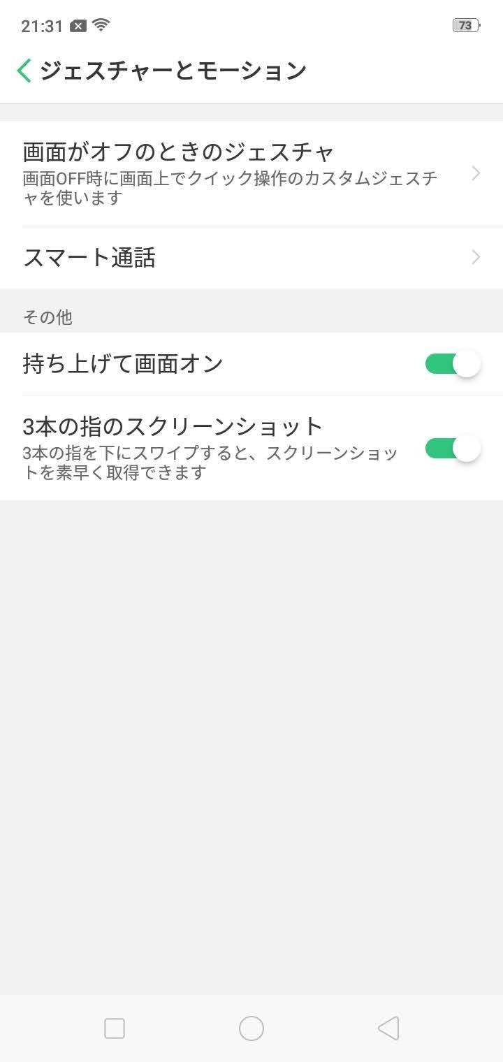 f:id:Azusa_Hirano:20210707213439j:plain