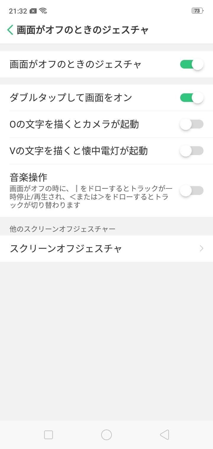 f:id:Azusa_Hirano:20210707213446j:plain