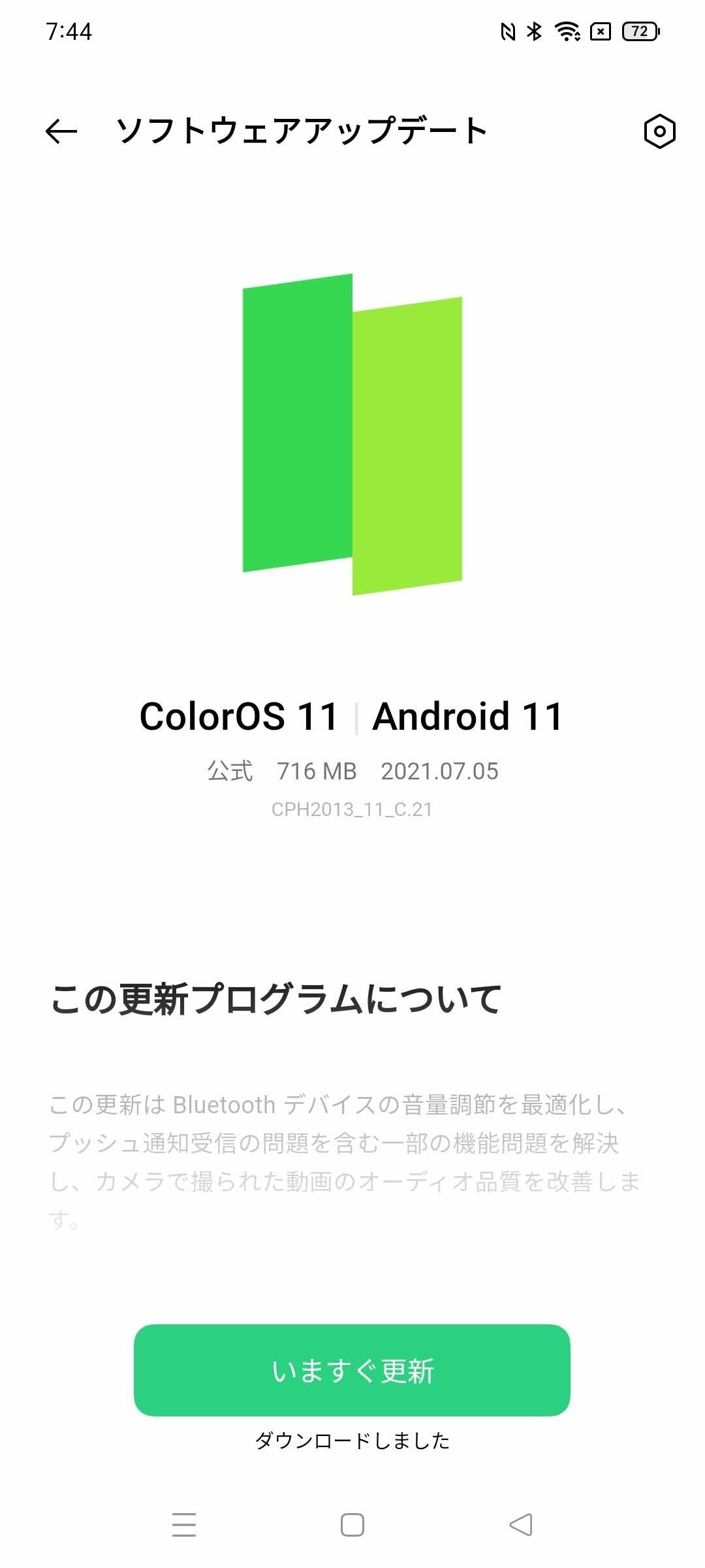 f:id:Azusa_Hirano:20210708080347j:plain