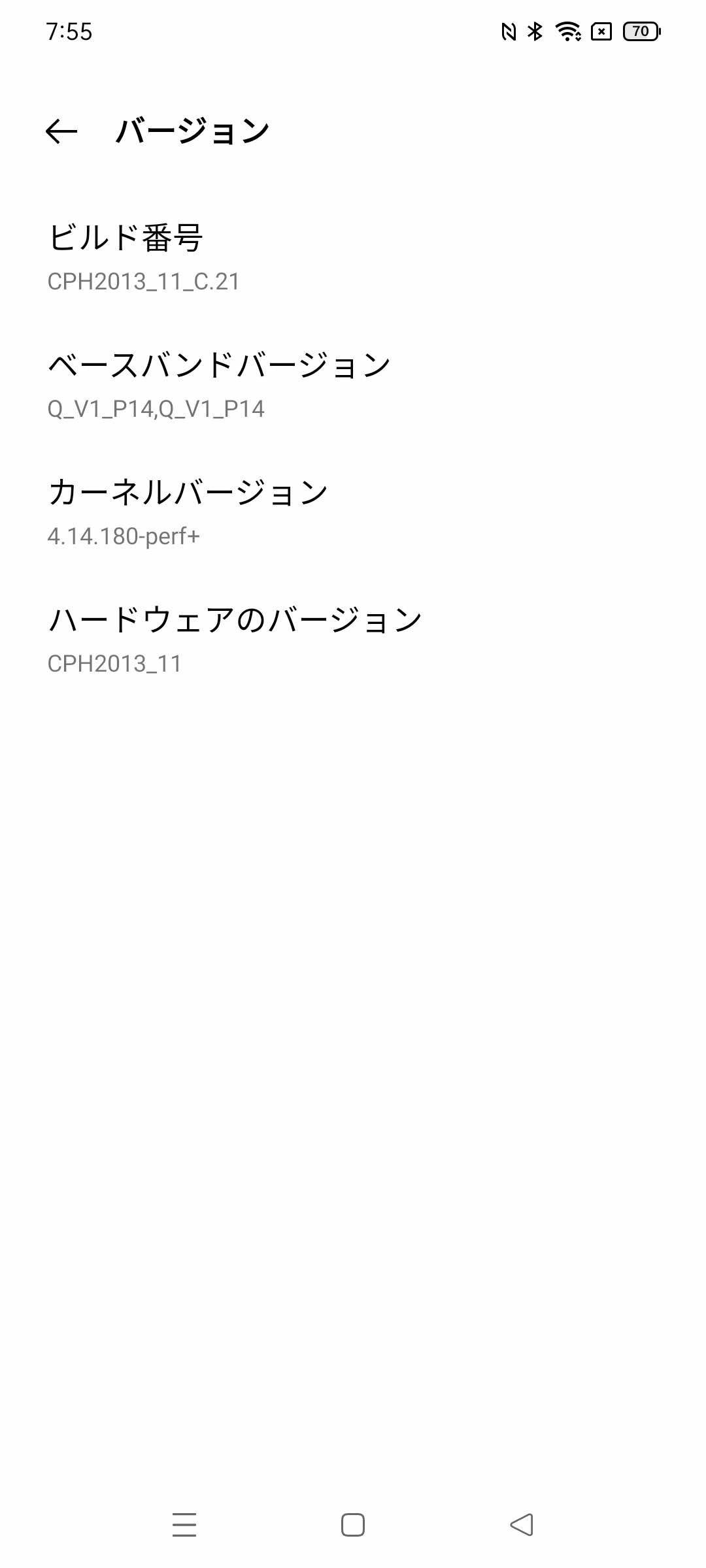 f:id:Azusa_Hirano:20210708080408j:plain