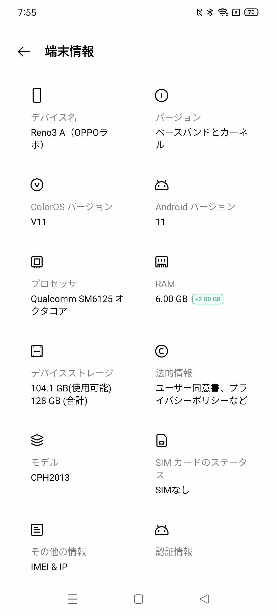 f:id:Azusa_Hirano:20210708080413j:plain