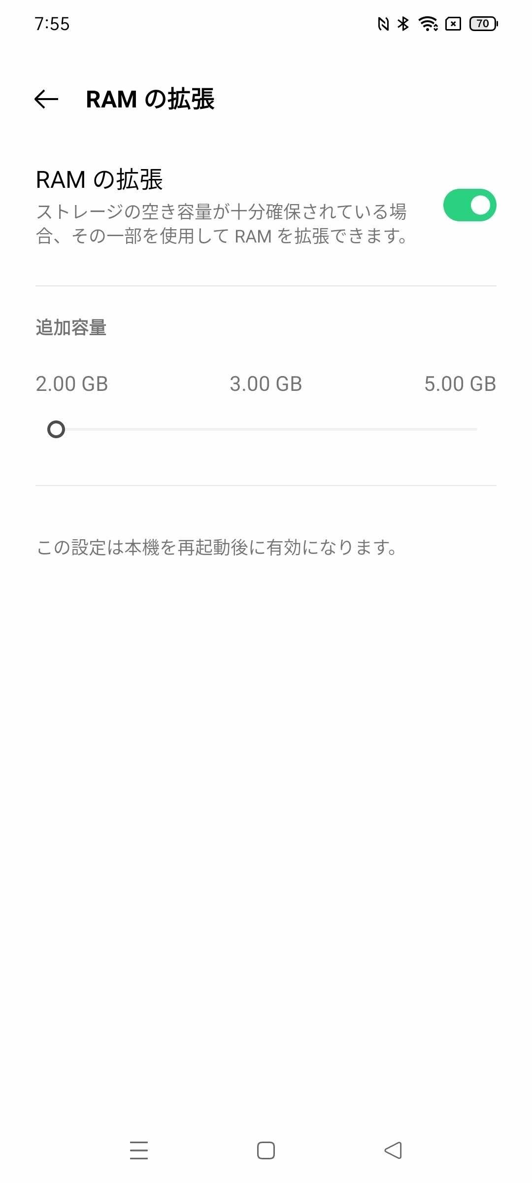 f:id:Azusa_Hirano:20210708080417j:plain