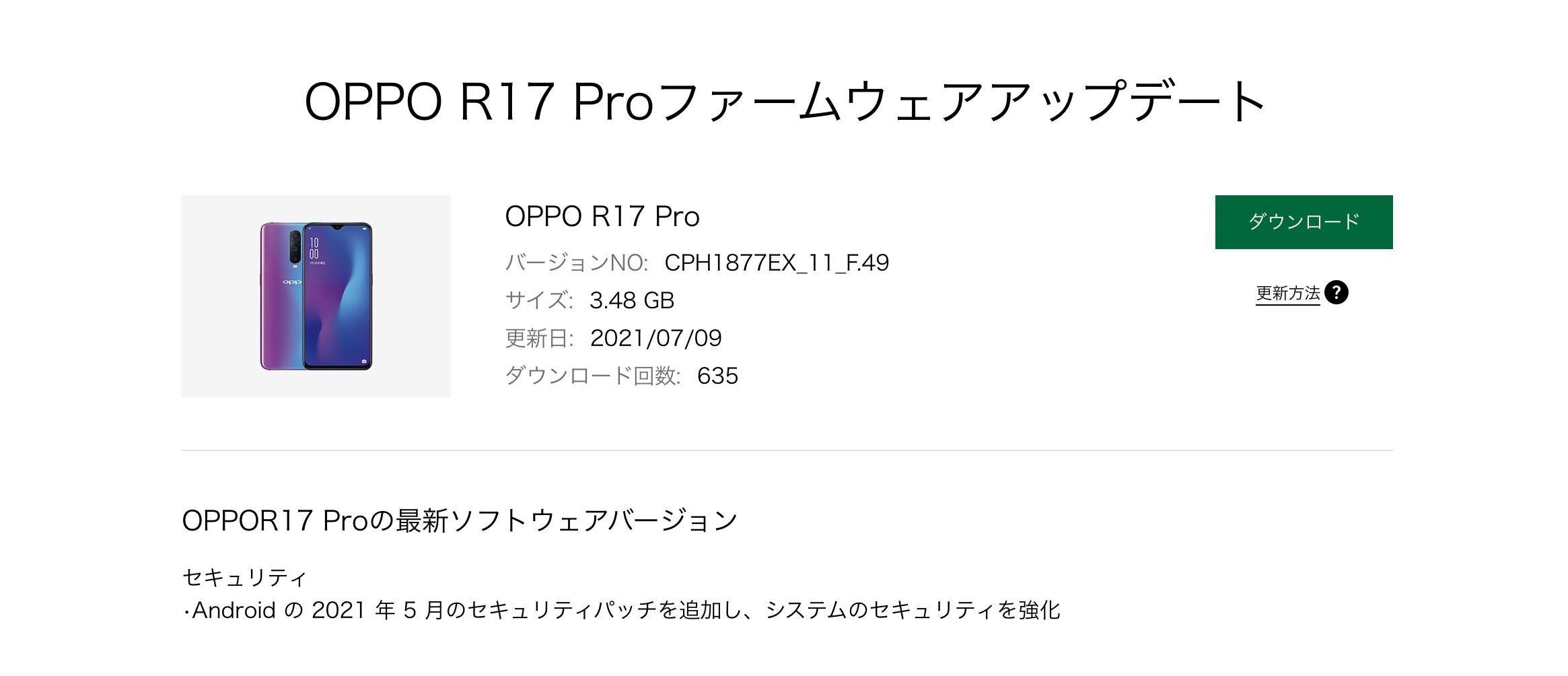 f:id:Azusa_Hirano:20210709131409j:plain