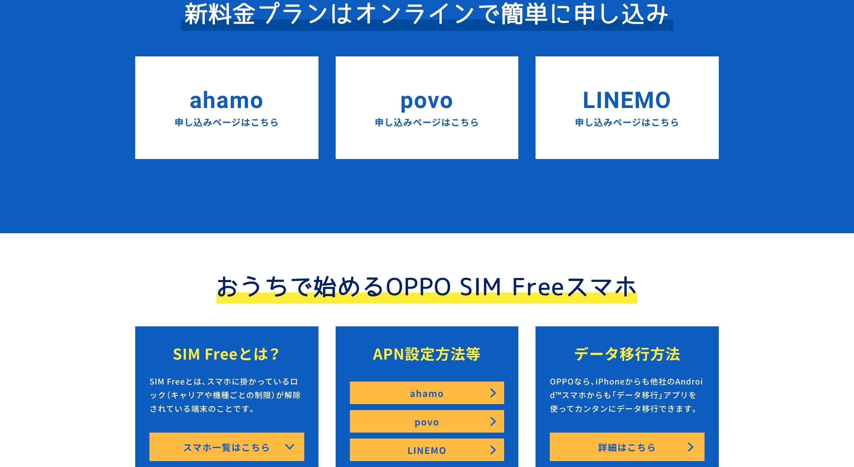 f:id:Azusa_Hirano:20210709173108j:plain