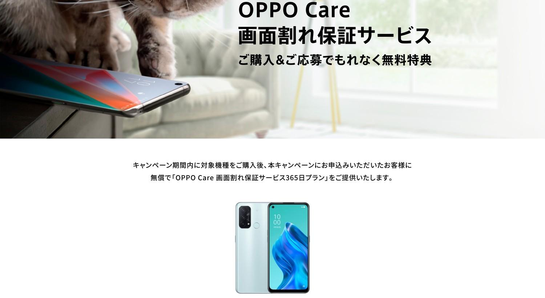 f:id:Azusa_Hirano:20210710222424j:plain