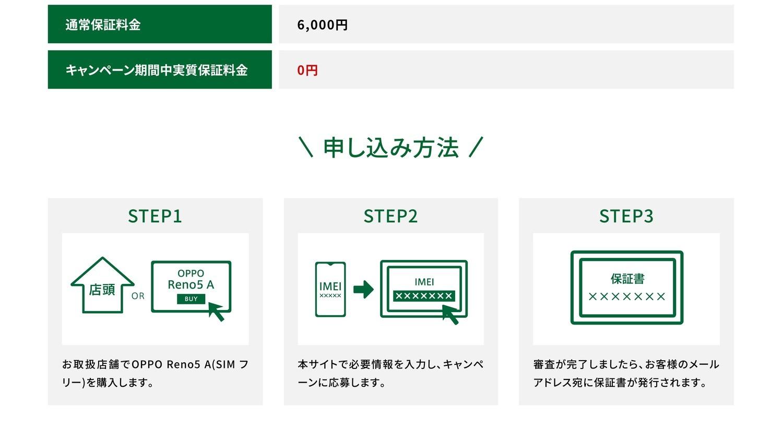 f:id:Azusa_Hirano:20210710222826j:plain