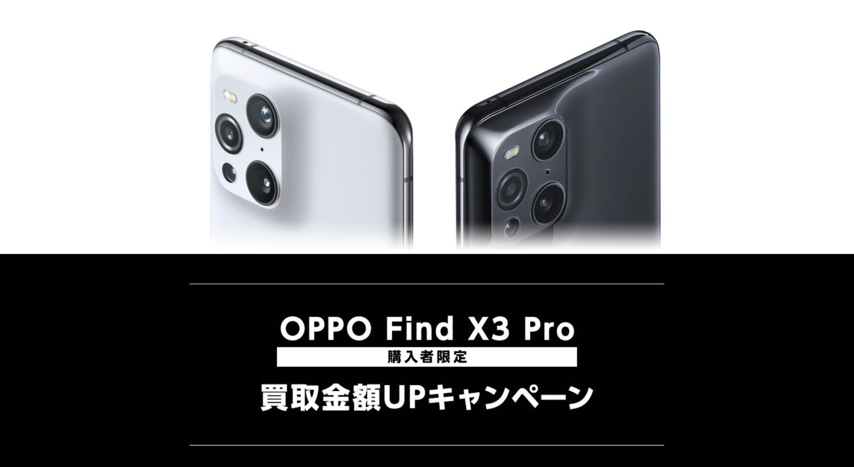 f:id:Azusa_Hirano:20210710223506j:plain