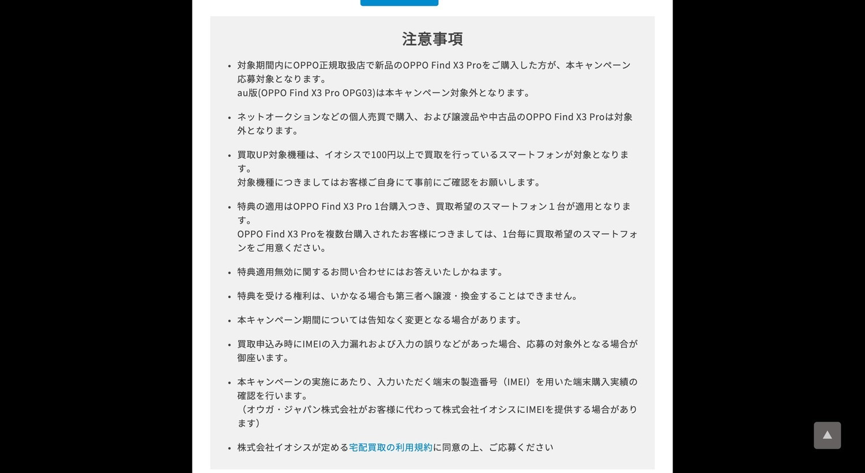 f:id:Azusa_Hirano:20210710223534j:plain