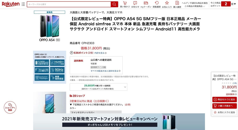 f:id:Azusa_Hirano:20210712161323j:plain