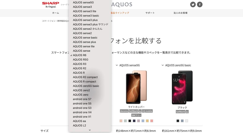f:id:Azusa_Hirano:20210713054723j:plain