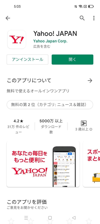 f:id:Azusa_Hirano:20210714051456j:plain