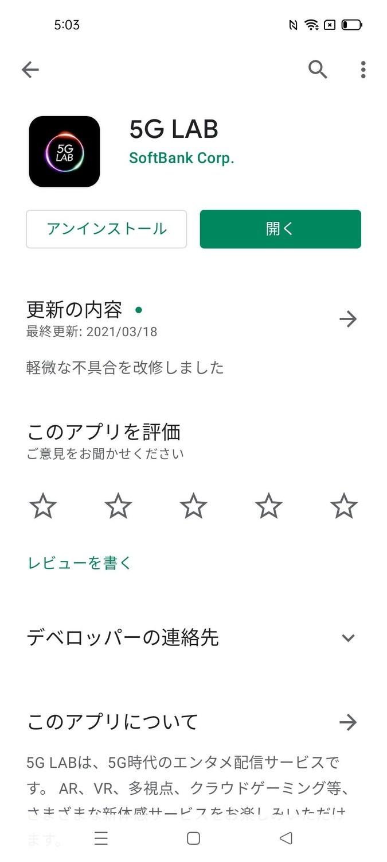 f:id:Azusa_Hirano:20210714051501j:plain