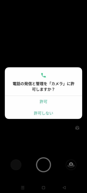 f:id:Azusa_Hirano:20210715032436j:plain