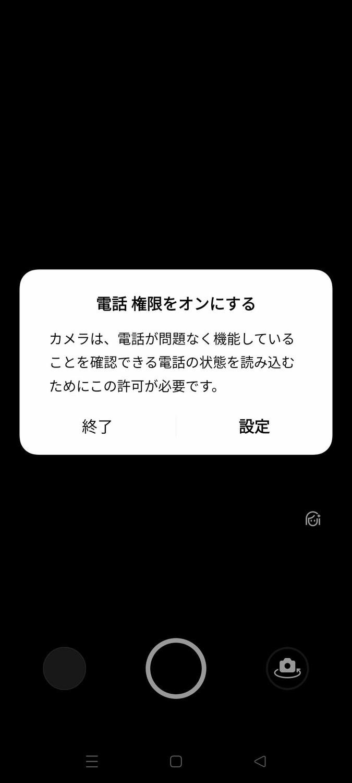 f:id:Azusa_Hirano:20210715034707j:plain