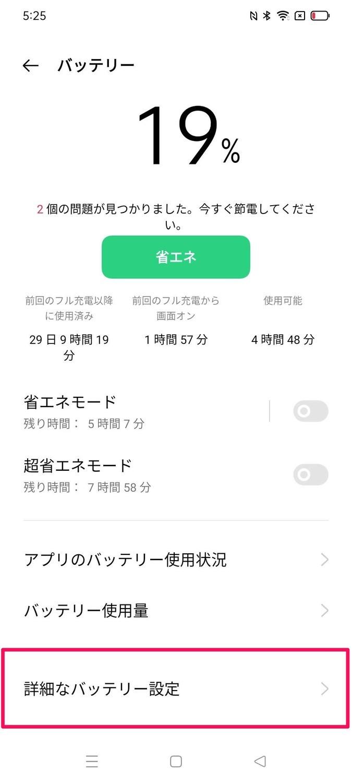 f:id:Azusa_Hirano:20210715053554j:plain