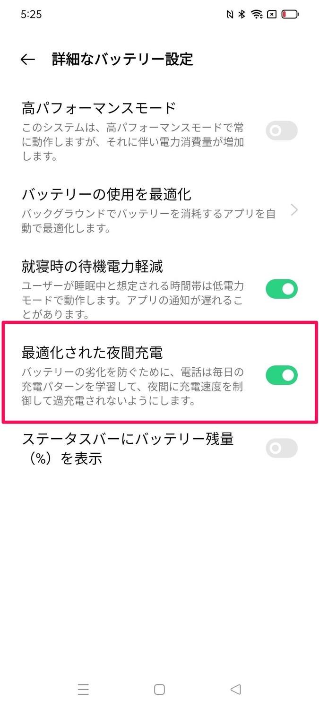f:id:Azusa_Hirano:20210715054201j:plain