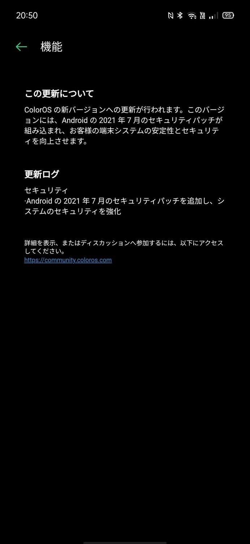 f:id:Azusa_Hirano:20210715101416j:plain