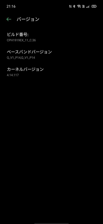 f:id:Azusa_Hirano:20210715101439j:plain