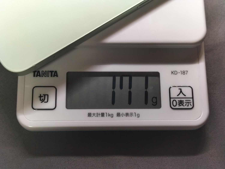f:id:Azusa_Hirano:20210716032912j:plain