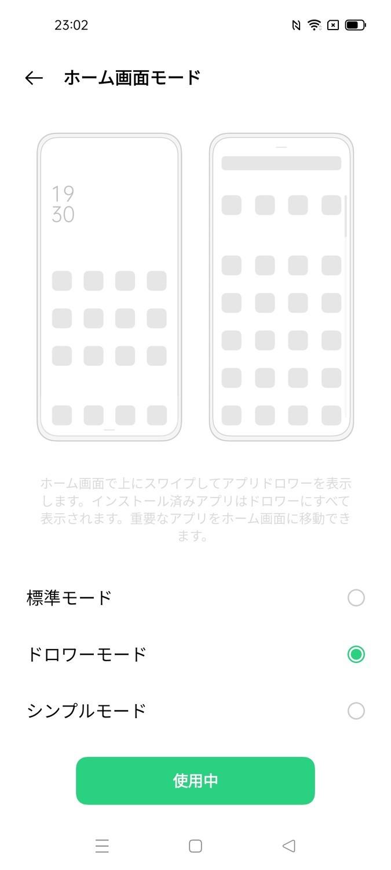 f:id:Azusa_Hirano:20210716033144j:plain