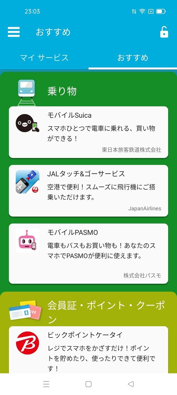 f:id:Azusa_Hirano:20210716033149j:plain
