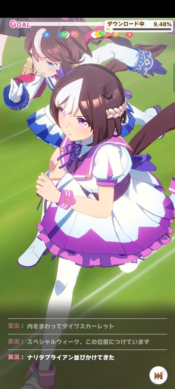 f:id:Azusa_Hirano:20210716033214j:plain