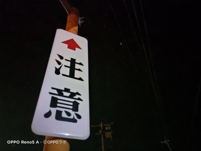 f:id:Azusa_Hirano:20210716033807j:plain