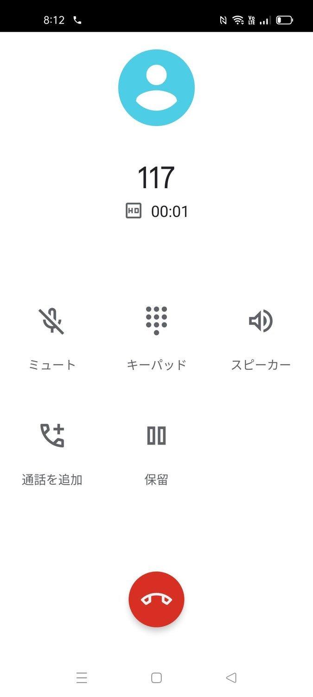 f:id:Azusa_Hirano:20210717062836j:plain