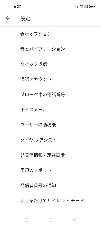 f:id:Azusa_Hirano:20210717062841j:plain