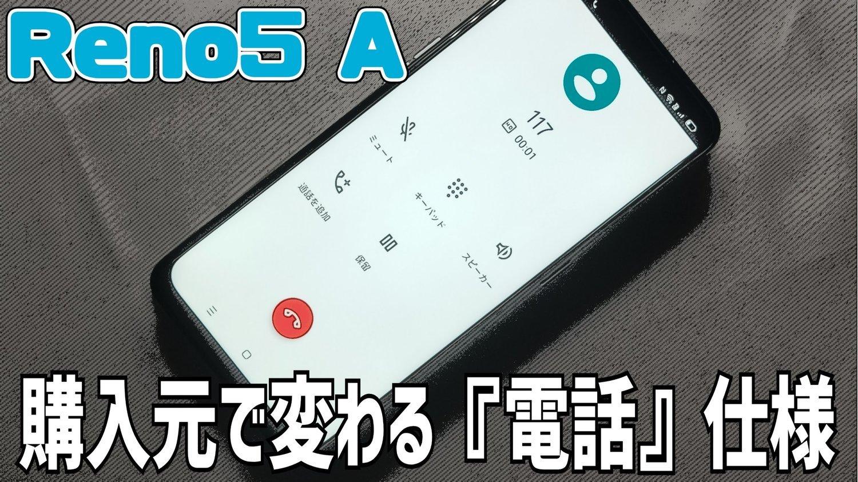 f:id:Azusa_Hirano:20210717074208j:plain