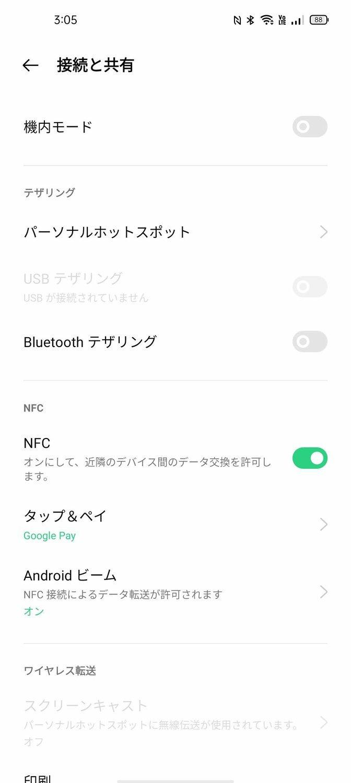 f:id:Azusa_Hirano:20210719032353j:plain