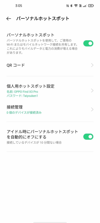 f:id:Azusa_Hirano:20210719032359j:plain