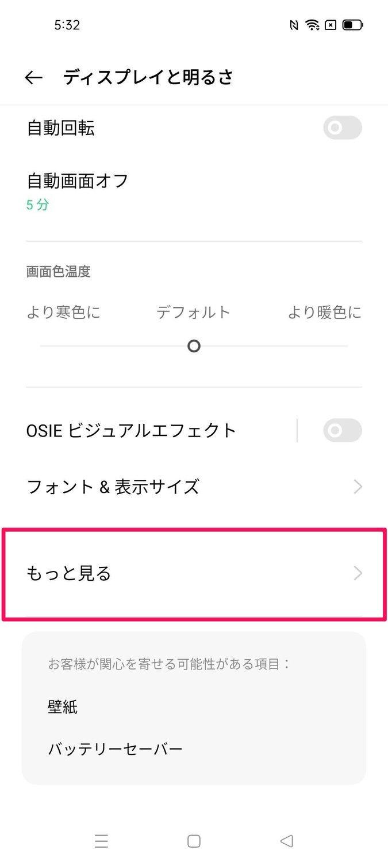 f:id:Azusa_Hirano:20210719054326j:plain
