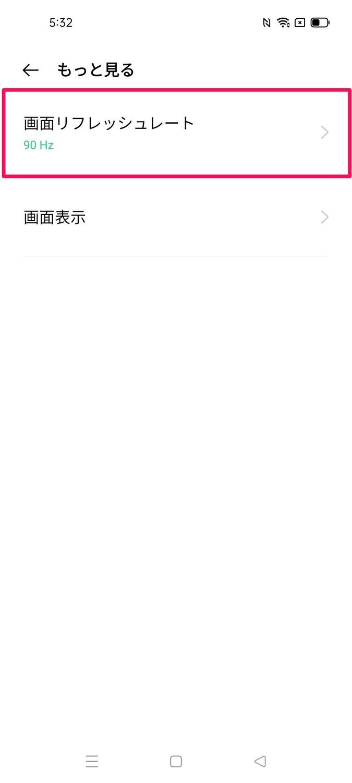 f:id:Azusa_Hirano:20210719054332j:plain