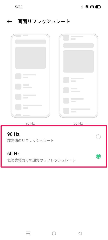 f:id:Azusa_Hirano:20210719054337j:plain