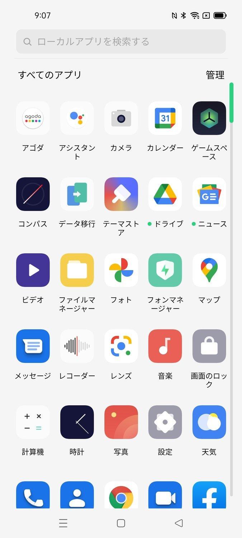f:id:Azusa_Hirano:20210720034256j:plain