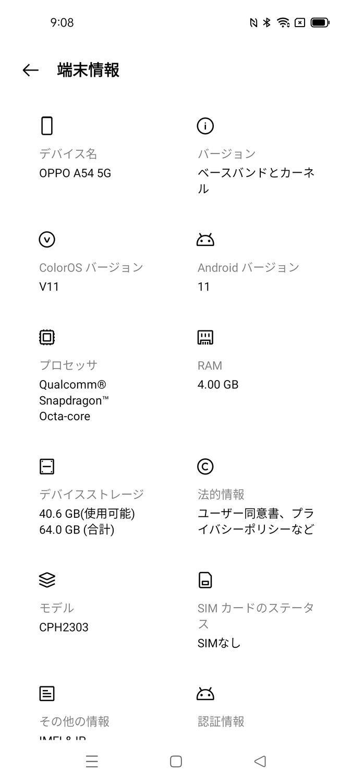 f:id:Azusa_Hirano:20210720034318j:plain