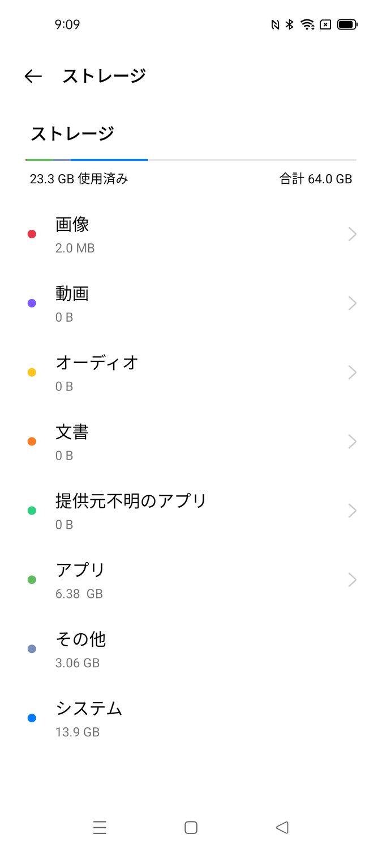 f:id:Azusa_Hirano:20210720034323j:plain