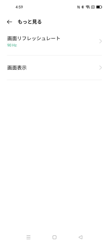 f:id:Azusa_Hirano:20210720050439j:plain
