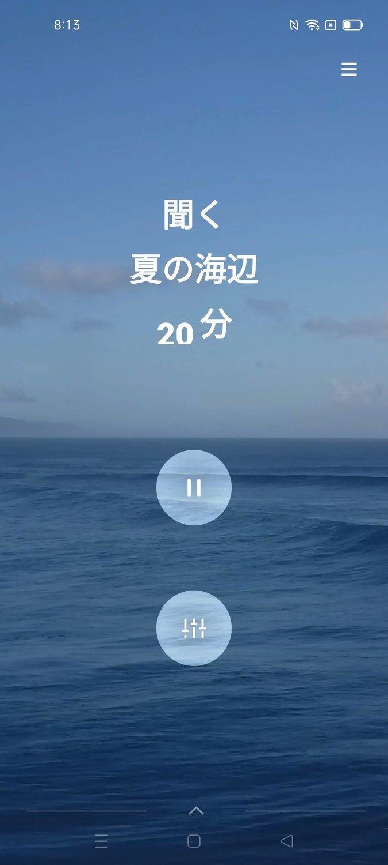 f:id:Azusa_Hirano:20210720083710j:plain