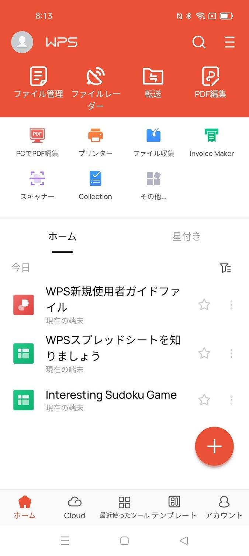 f:id:Azusa_Hirano:20210720083715j:plain