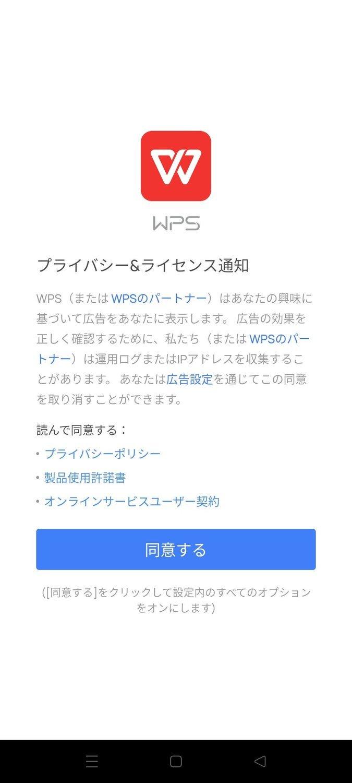 f:id:Azusa_Hirano:20210720083721j:plain