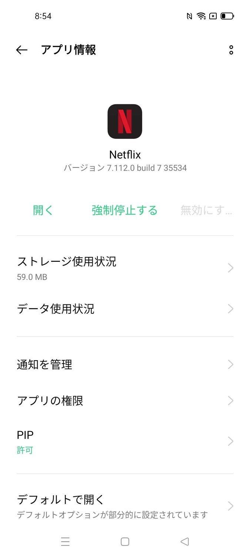 f:id:Azusa_Hirano:20210720085726j:plain