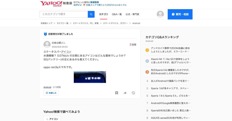 f:id:Azusa_Hirano:20210721174126j:plain