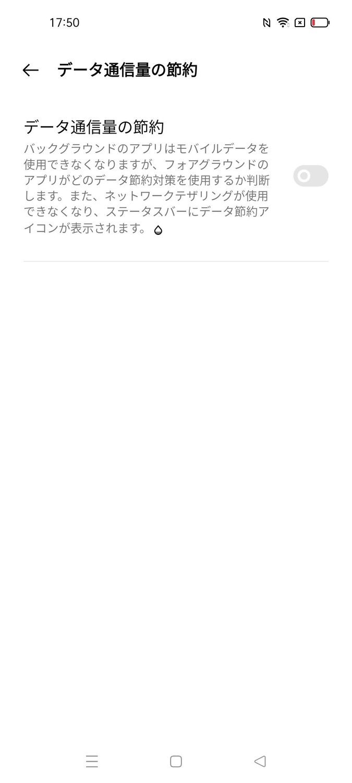 f:id:Azusa_Hirano:20210721175308j:plain