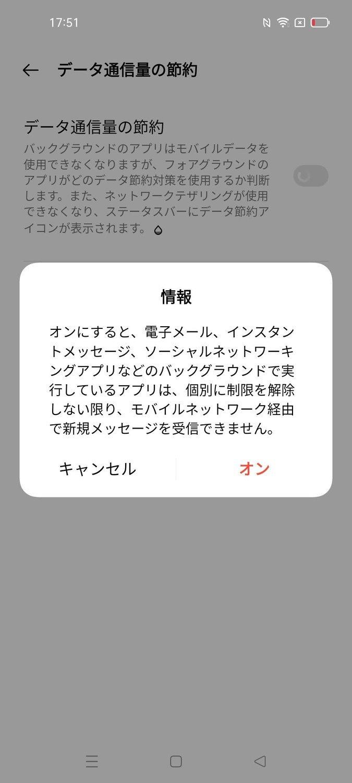 f:id:Azusa_Hirano:20210721175314j:plain