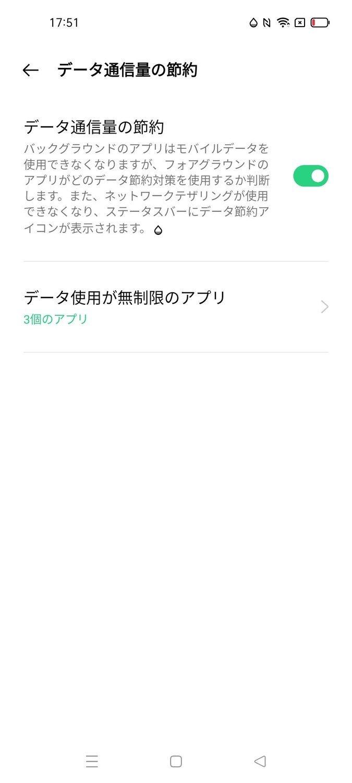 f:id:Azusa_Hirano:20210721175320j:plain