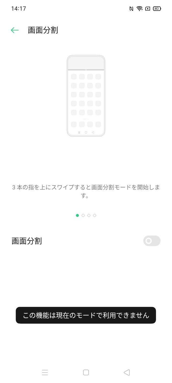 f:id:Azusa_Hirano:20210722141942j:plain